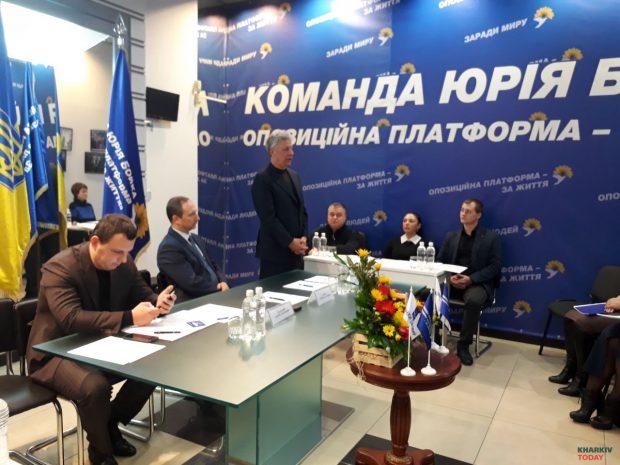 Экс-главу АП времен Порошенко избрали главой харьковской «ОПЗЖ»
