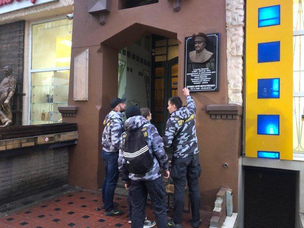 В Харькове сорвали табличку генералу КГБ Юрию Шрамко