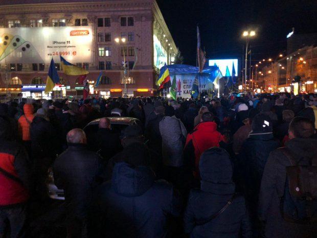 В Харькове отметили День Достоинства и Свободы