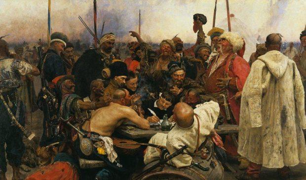 """Илья Репин """"Запорожцы пишут письмо турецкому султану"""""""
