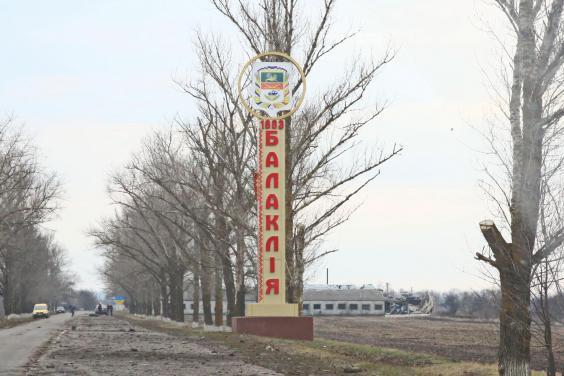 Стали известны имена саперов, погибших во время взрывов в Балаклее