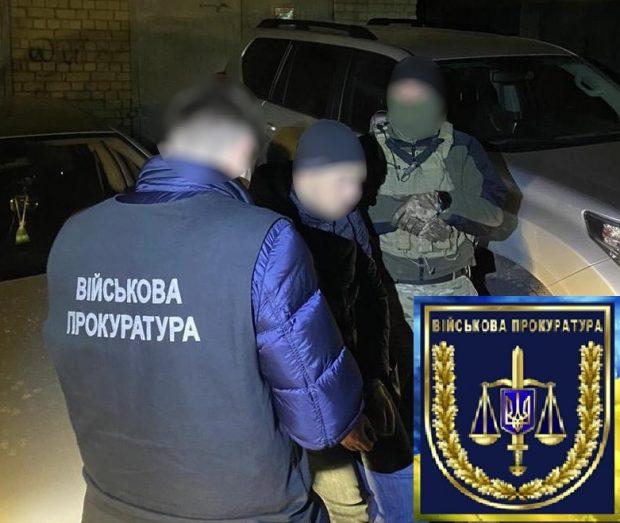 Следователь из Харькова продавал служебную информацию в Россию