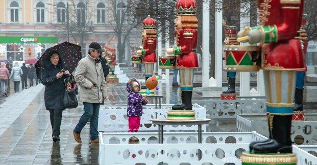Завтра в Харькове - дождь и до 5 градусов тепла