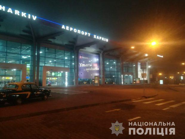 """В Харькове """"заминировали"""" 410 объектов"""