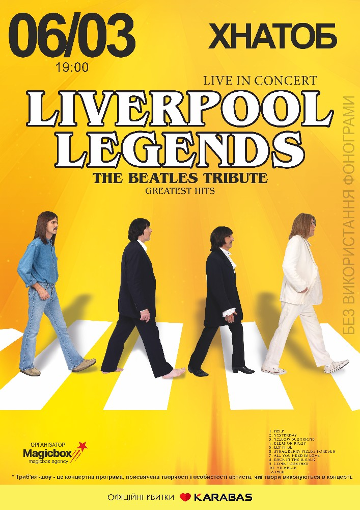 The Beatles Tribute - Liverpool Legends Харьков