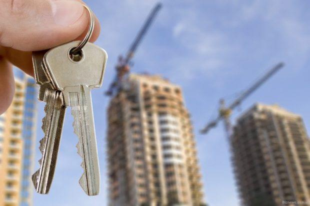 Покупка квартир в Харькове