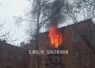 В центре Харькова горела квартира: пострадал мужчина