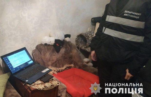 Харьковский предприниматель продал базы данных Государственной таможенной службы