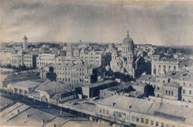 Исторический Харьков