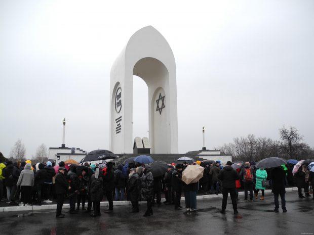 В Дробицком яру почтили память жертв Холокоста