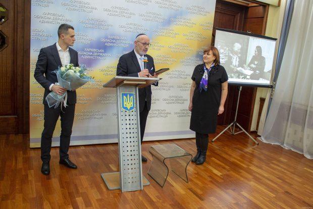 Семью харьковчан признали Праведниками народов мира