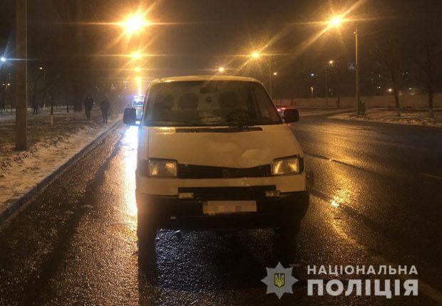 В Харькове иномарка насмерть сбила женщину-пешехода
