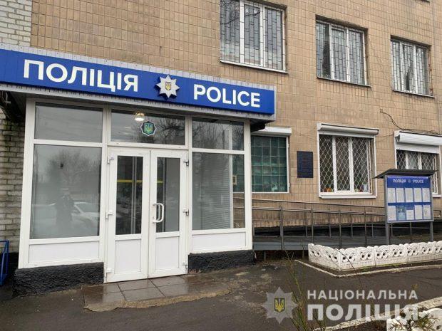 Под Харьковом несовершеннолетние напали на женщину