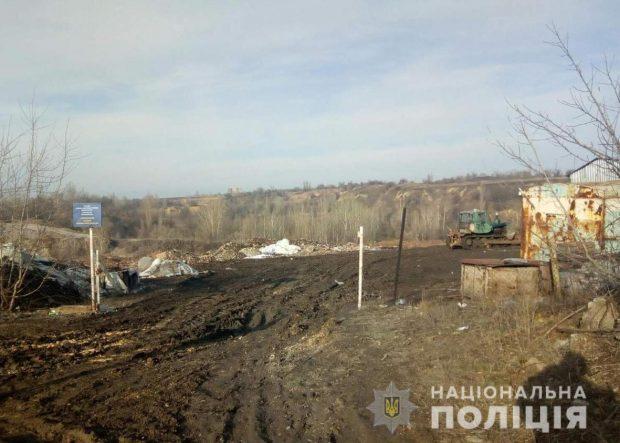 Под Харьковом охранник мусорного полигона напал на журналистов