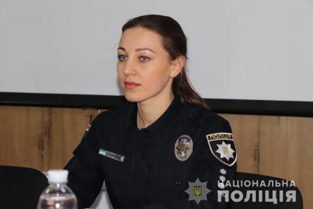 В Харькове представили новую начальницу Управление патрульной полиции