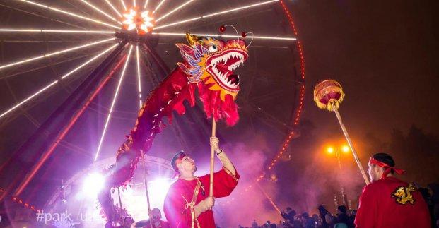 В выходные в парке Горького отметят Восточный Новый год