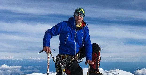 Харьковский альпинист установил рекорд на самом высоком в мире вулкане