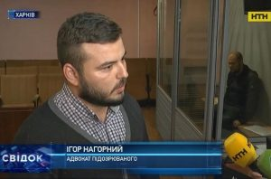 Адвокат Игорь Владимирович Нагорный