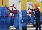 Проблем с газом у Харькова не будет - горсовет