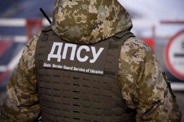 На Харьковщине пограничники задержали троих мужчин, которые незаконно охотились в пограничной полосе