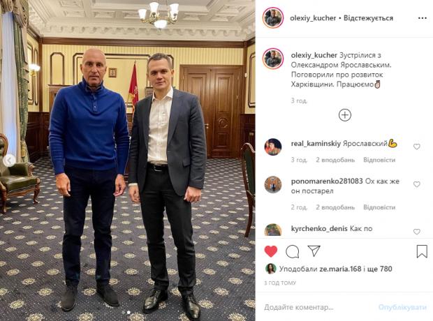 Кучер встретился с Ярославским