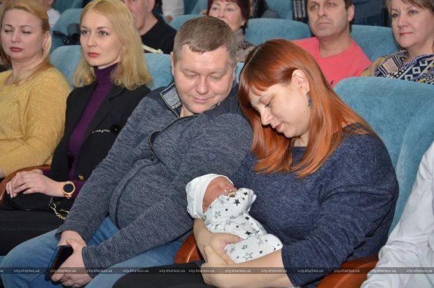 В Харькове представили услугу «еМалятко»