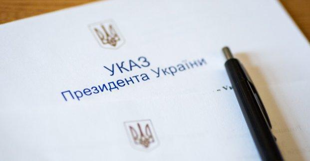 Харьковский спортсмен удостоен стипендии Президента