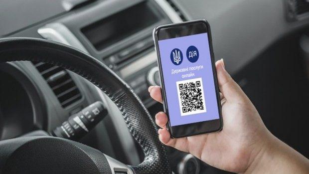В Харькове работают над созданием электронного удостоверения водителя