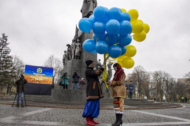На Харьковщине отмечают День Соборности Украины (видео)