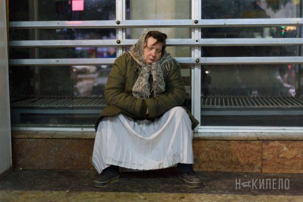 Бездомные на Южном вокзале. Источник: nakipelo.ua