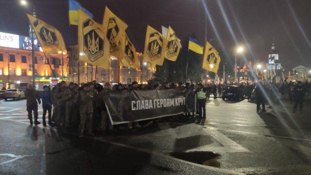 В центре Харькова прошло факельное шествие (видео)