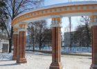 В Харькове переименуют парк