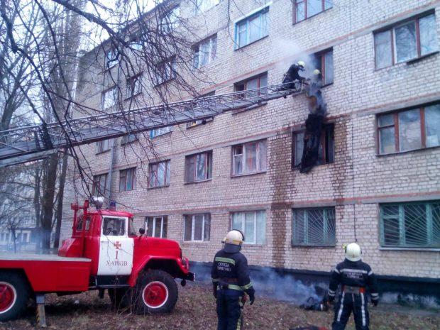 В Харькове горело студенческое общежитие: эвакуировали 52 человека