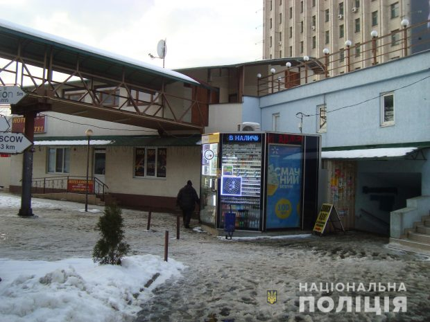 На вокзале в Харькове ограбили женщину
