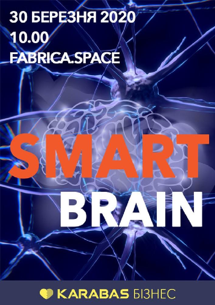 Smart Brain Харьков