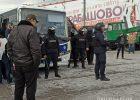 """Противостояние на """"Барабашово"""": полиция задержала 20 человек"""