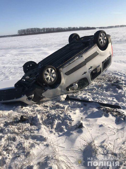 Под Харьковом произошла авария с участием трех автомобилей