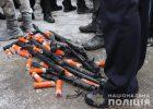 По факту событий на рынке «Барабашово» харьковская полиция открыла уголовное производство