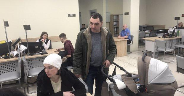 Услуга «еМалятко» стала доступной в харьковских центрах административных услуг