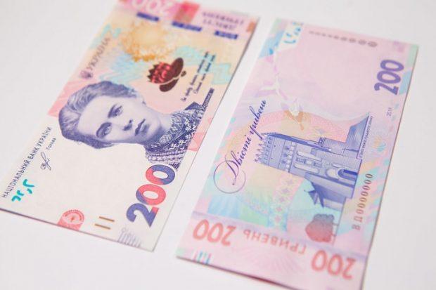В Украине введены в обращение обновленные 200 гривен