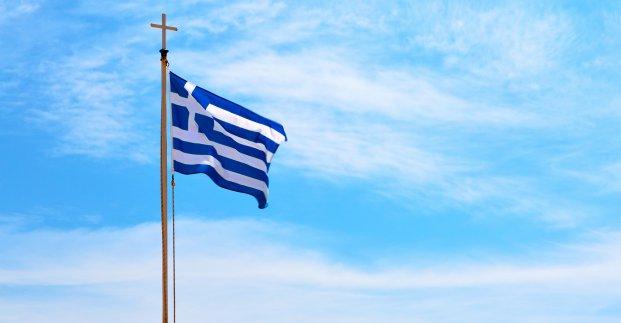В Харькове расскажут об истории греческого языка
