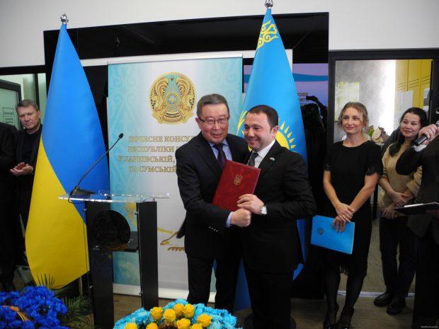 В Харькове открылось Почетное консульство Казахстана