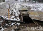 В Полтавской области в выгребной яме нашли тело пропавшей харьковчанки