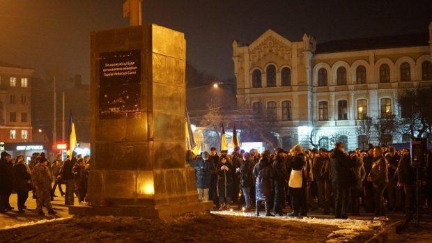 В Харькове почтили память Героев Небесной сотни