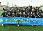 «Жилстрой-1» - победитель зимнего чемпионата Украины