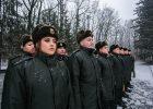 В Харькове выпускникам Академии НГУ вручили лейтенантские погоны