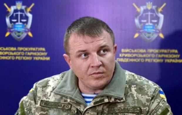 Новым руководителем Сумщины стал военный прокурор из Харькова