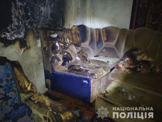 На Харьковщине мужчина поджег жену после ссоры