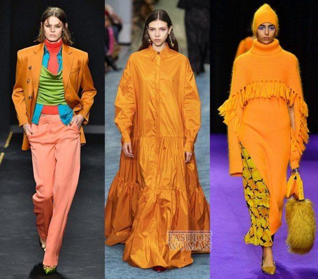 Оранжевая одежда