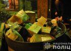 В Харькове полиция уничтожила около тонны наркотиков